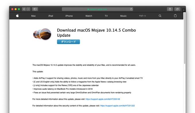 Download macOS Mojave 10.14.5 Combo Update