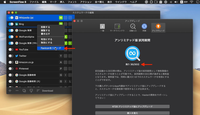 Haste v1.2.0