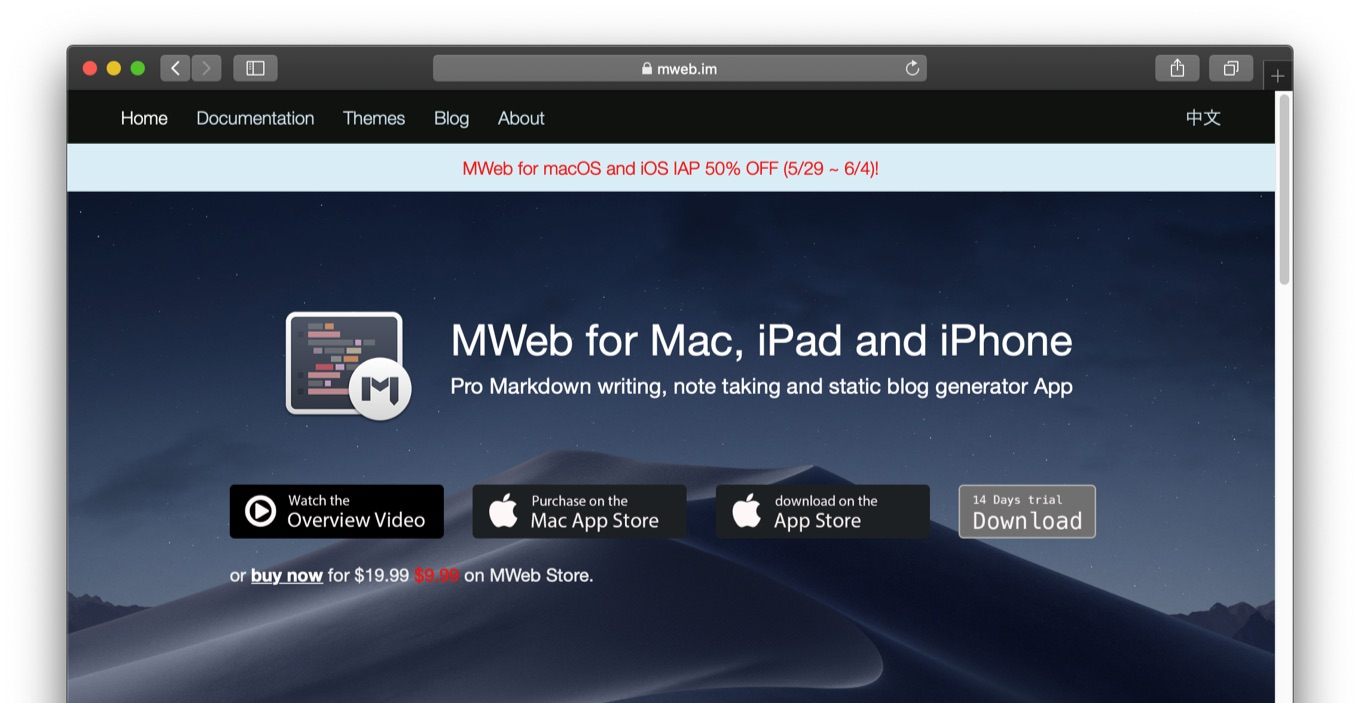 MWeb for macOS and iOS IAP 50% off sale