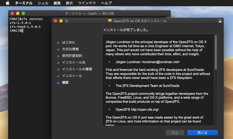 OpenZFS on OS X 1.9.0
