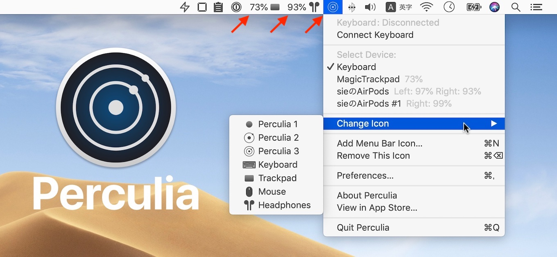 Perculia for Macアプリの説明