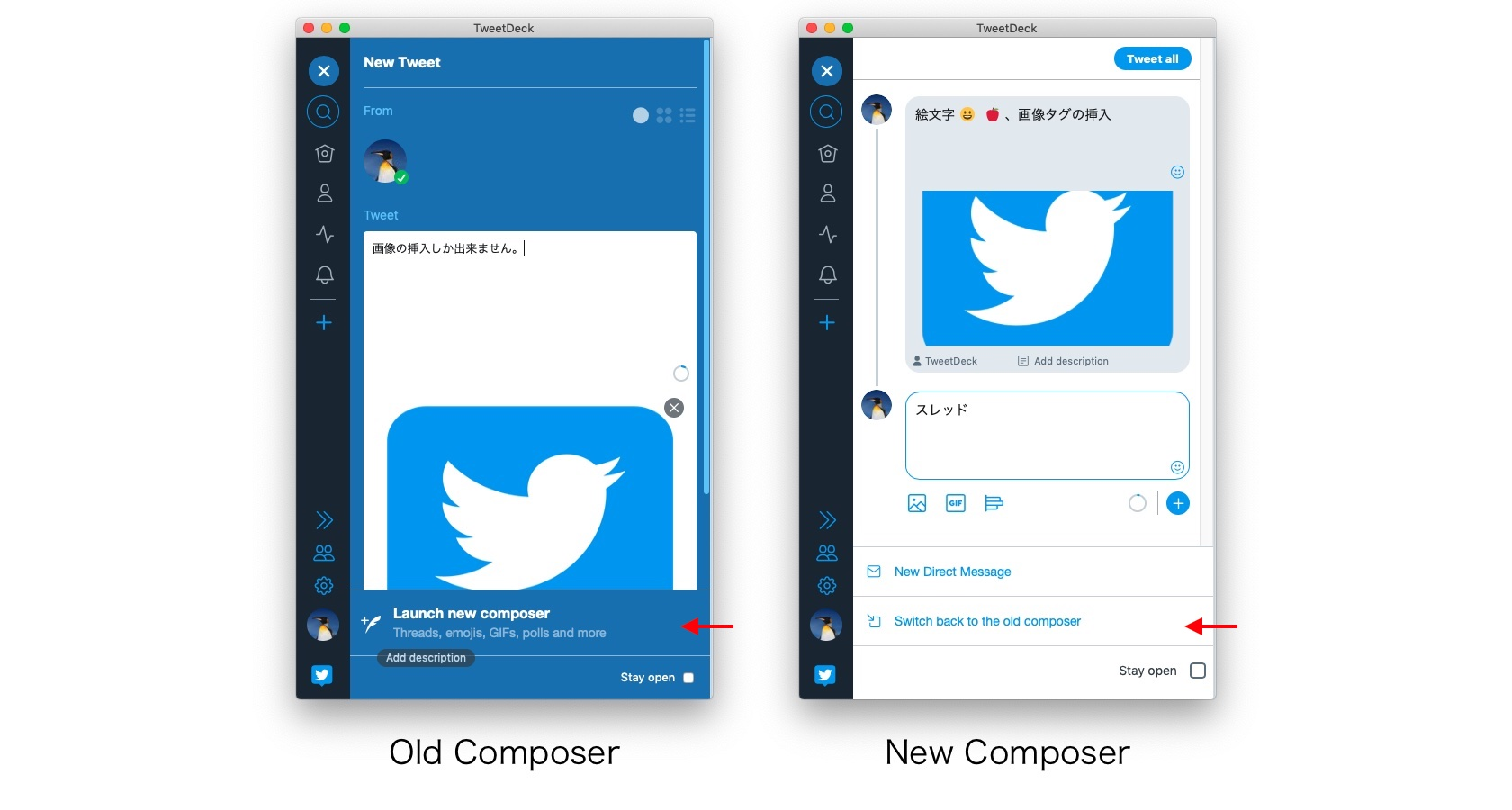 TweetDeck for Mac New composer