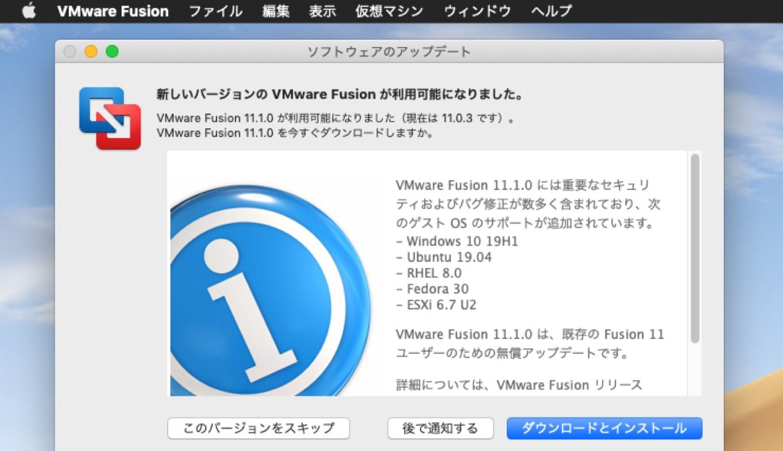 VMware Fusion v11.1.0