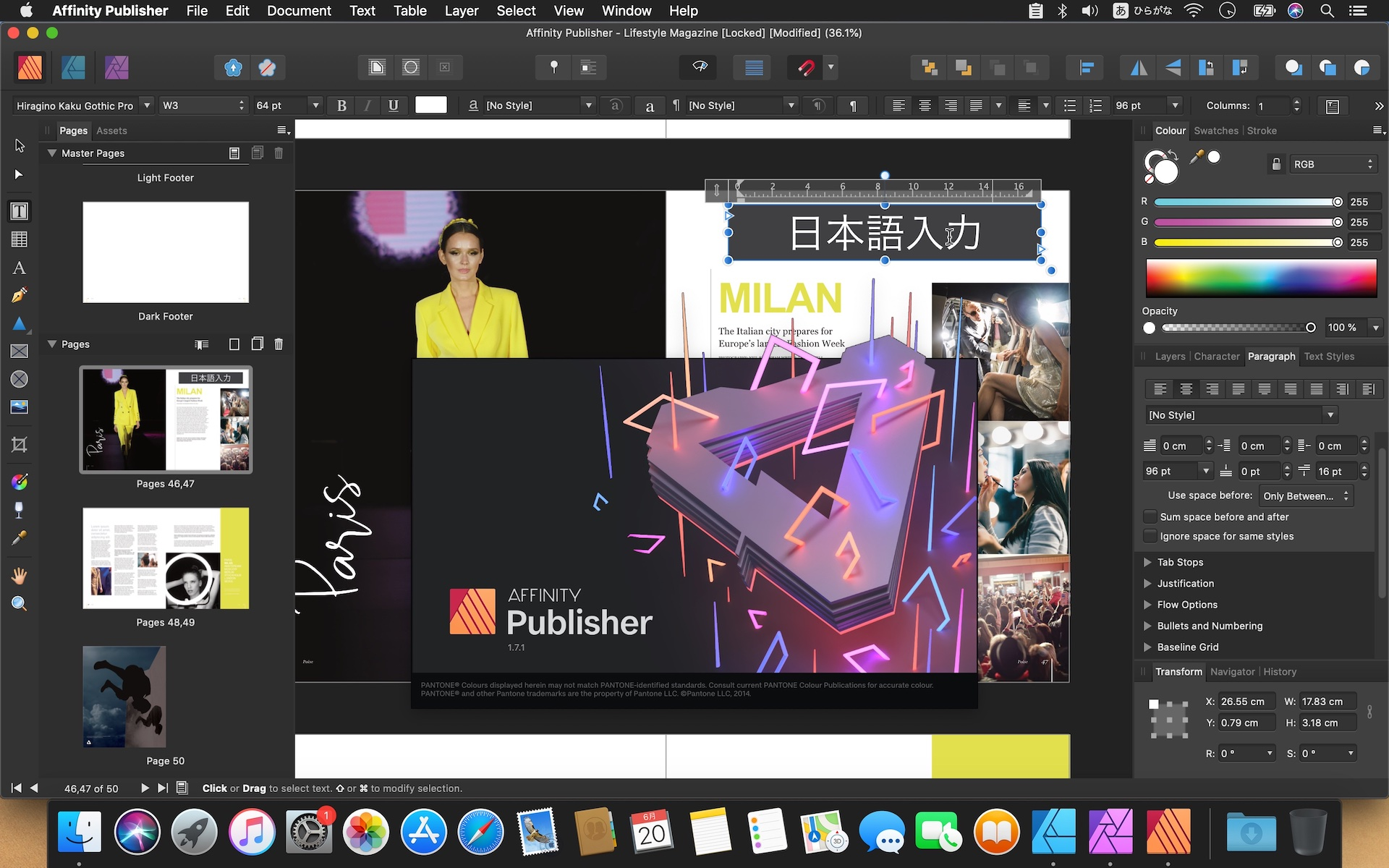 Affinity Publisher CJK language