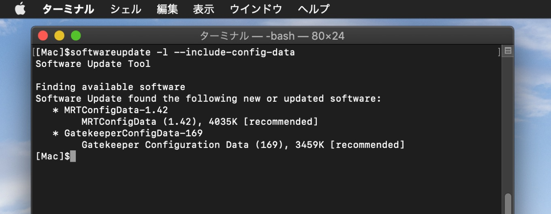 Malware Removal Tool v1.42