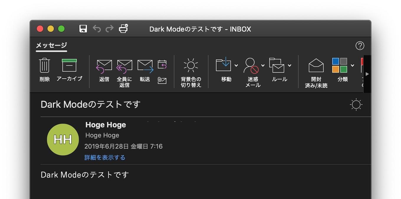 Outlook for Mac dark