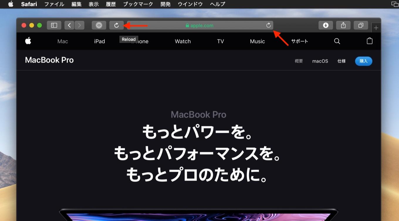 Reload Button extension for Safari