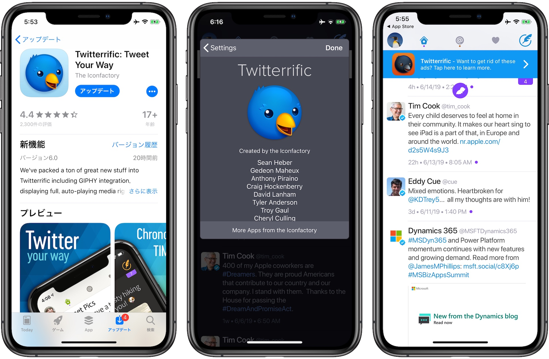 Twitterrific 6.0 for iOS