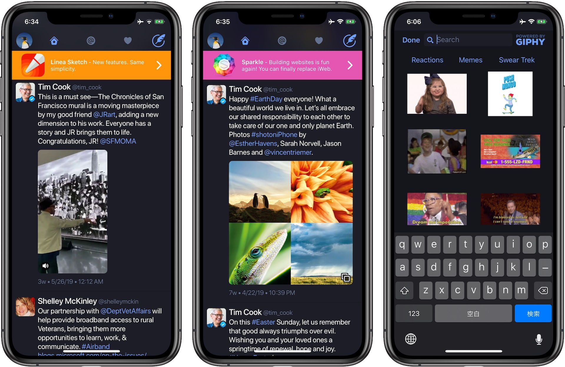 Twitterrific 6.0 for iOSの画像機能