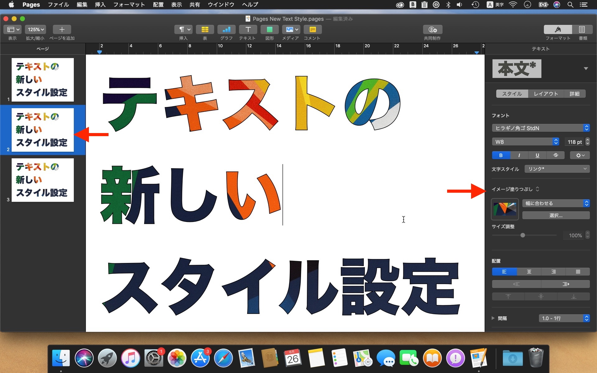 iWork for Mac 2019 June