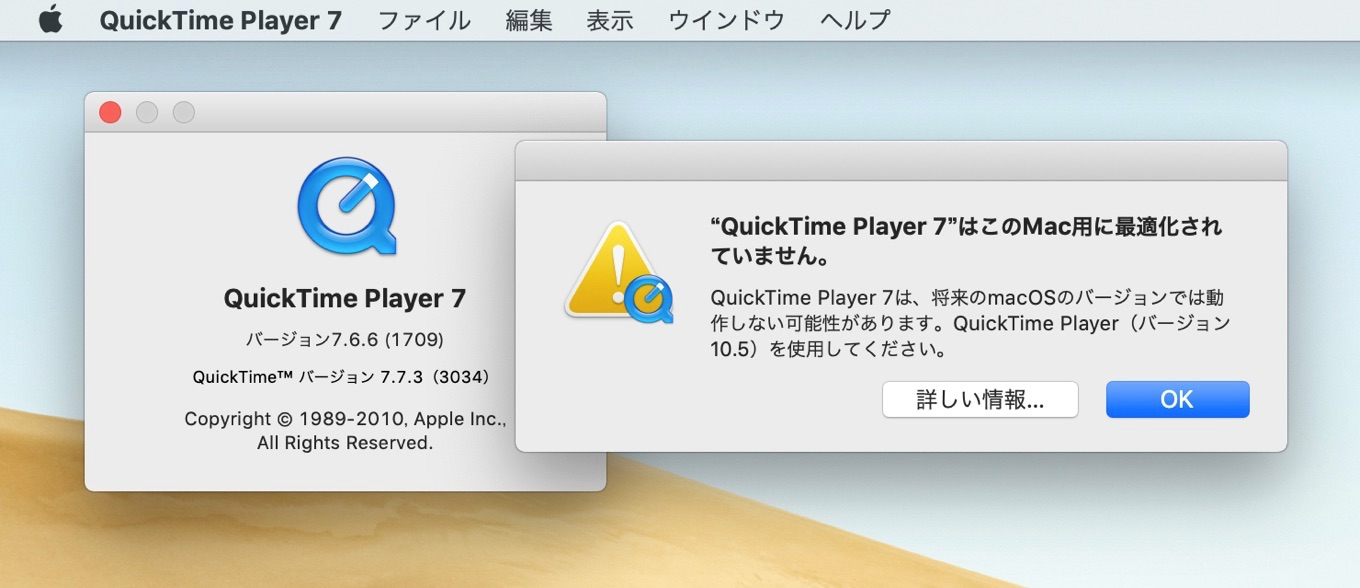 32-bit QT7 Apple