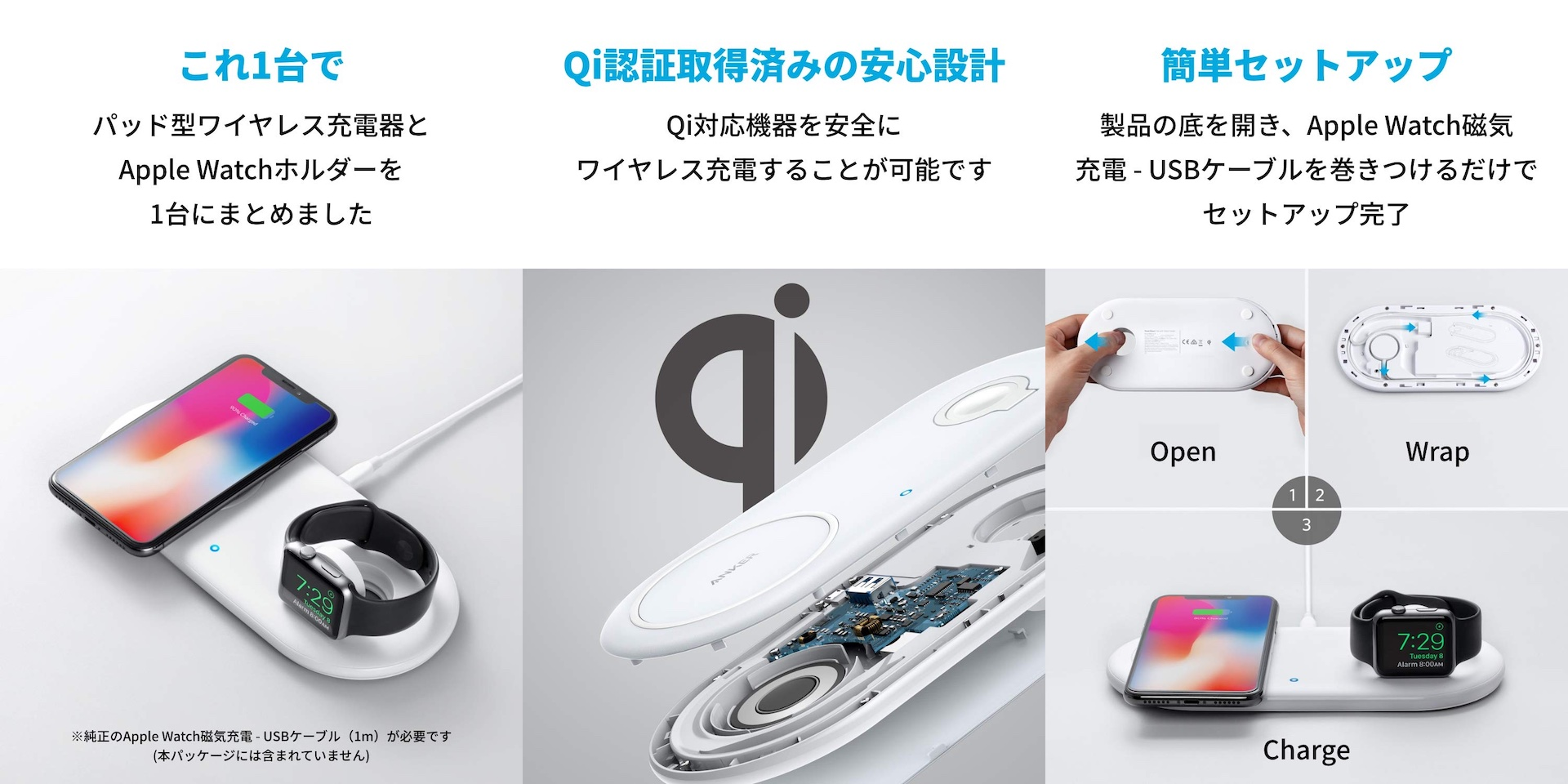 Anker PowerWave+ Pad with Watch Holder機能
