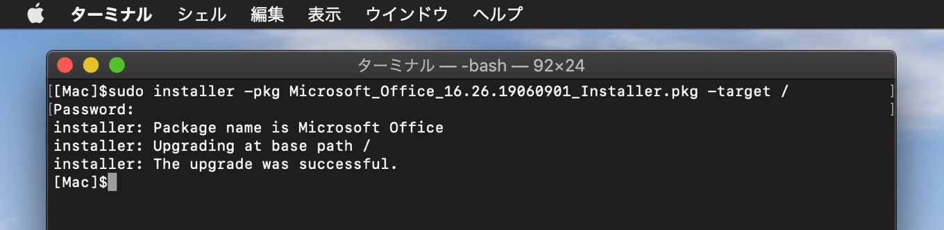 Office for Macのインストール