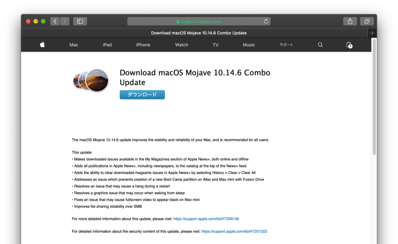 Download macOS Mojave 10.14.6 Combo Update