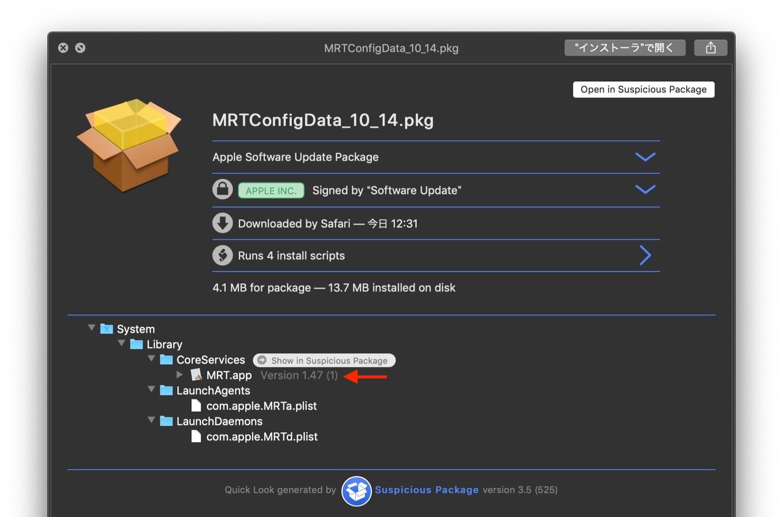Malware Removal Tool v1.47