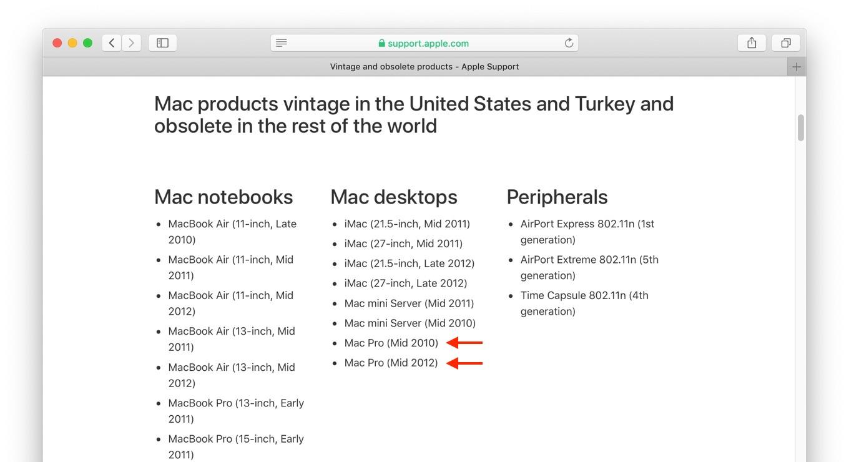 Mac Pro (Mid 2010と2012)がビンテージへ