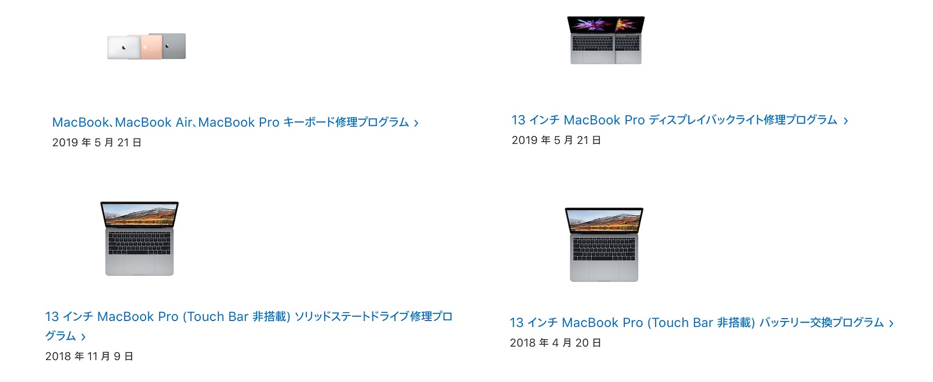 MacBook Pro Touch Bar非搭載モデル