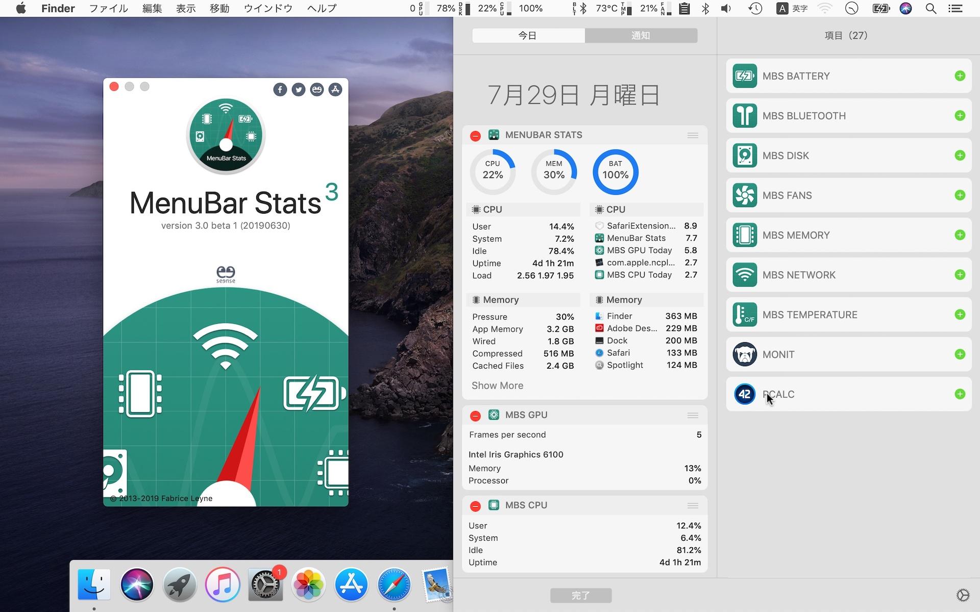 Menuar Stats 3 beta  Widget