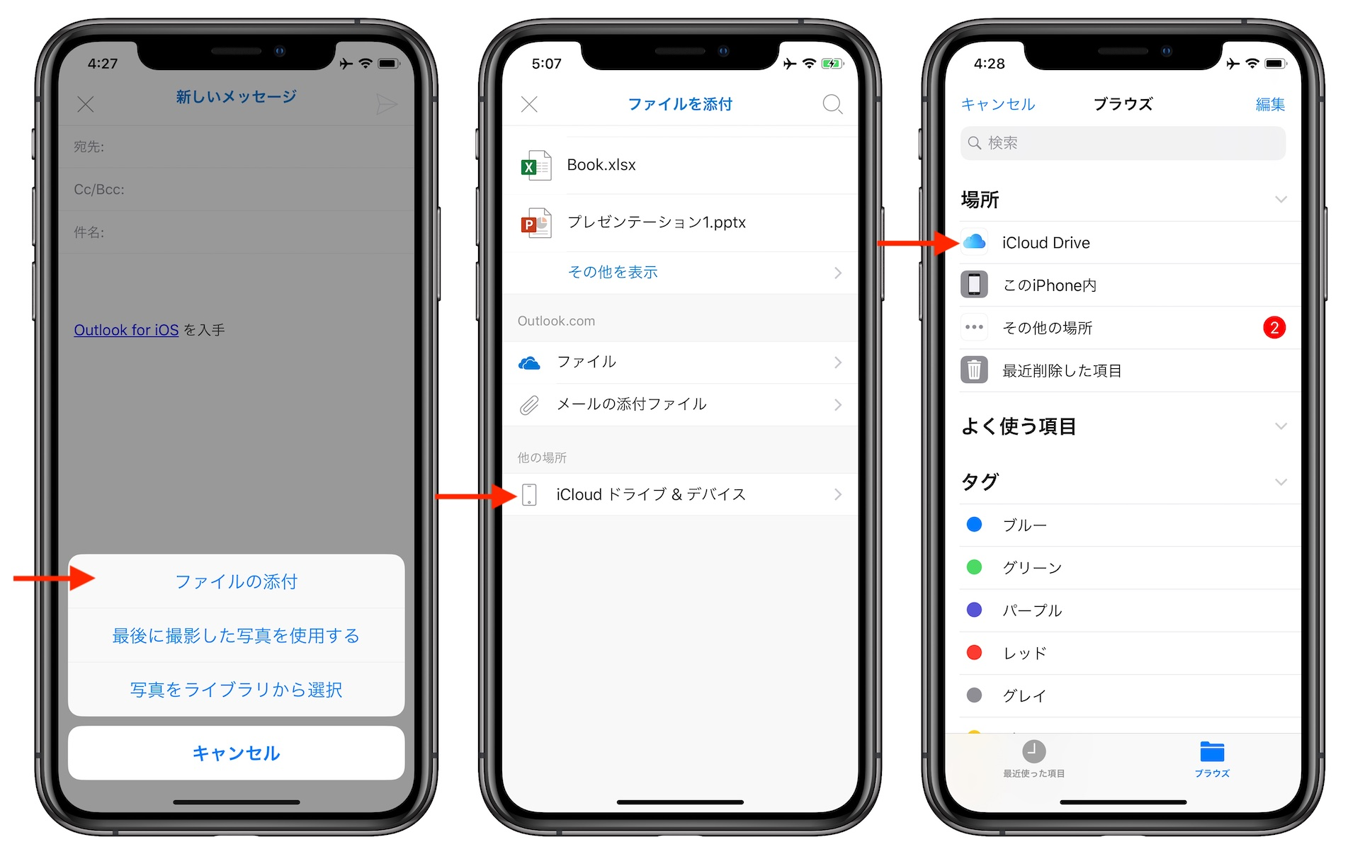 Outlook for iOS support iCloud Drive