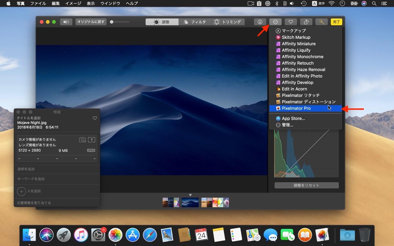 Pixelmator Pro 1.4 Hummingbird