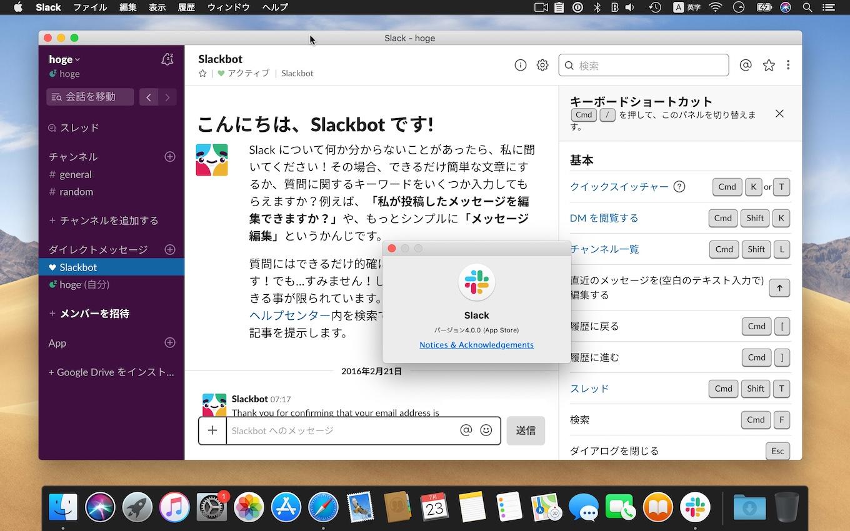 Slack for Mac