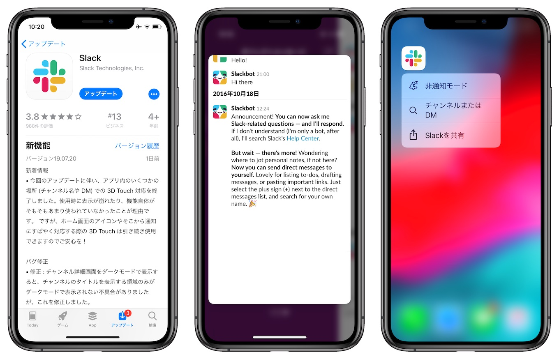 Slack for iOS