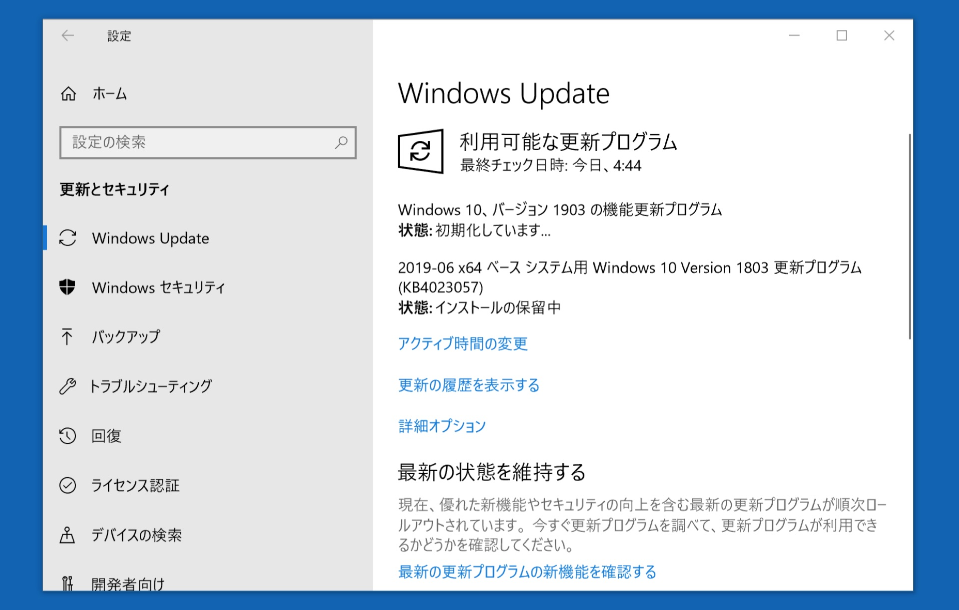 Windows 10, version 1903