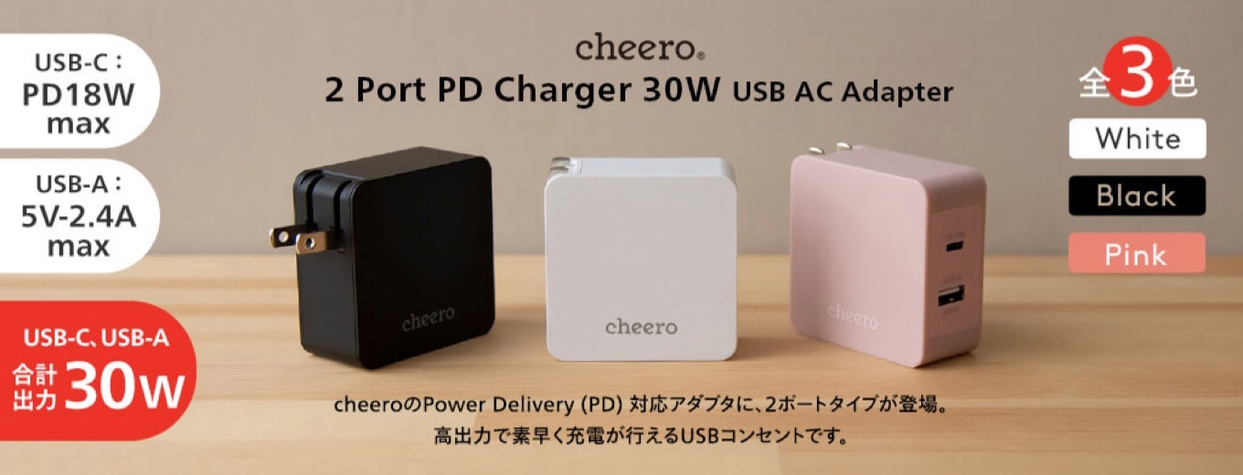 cheero 2 port PD Charger ( PD 18W + USB )