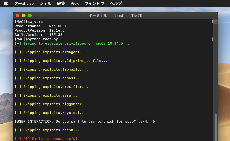 macOS v1.3.0 for macOS