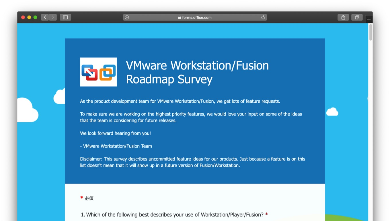 VMware Workstation/Fusion Roadmap Survey