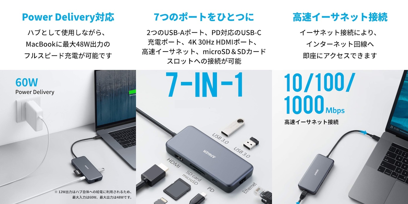 PowerExpand+ 7-in-1 USB-C