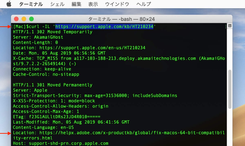 Fix Adobe app 64-bit compatibility errors on macOS