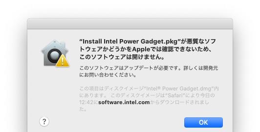 Intel Power Gadget not notarized