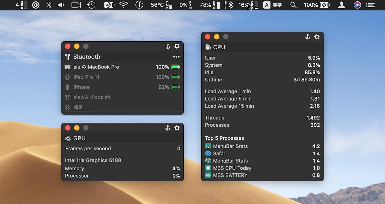 MenuBar Stats v3.0のBluetoothとGPU
