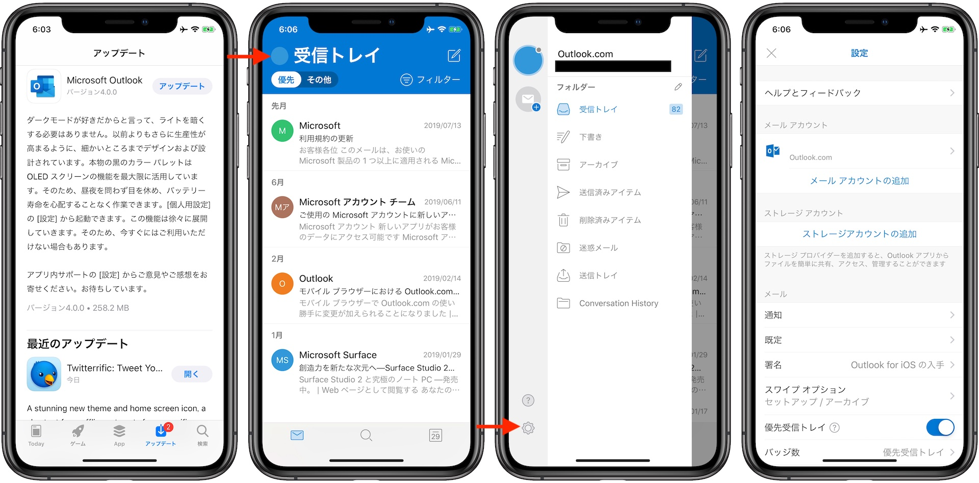 Outlook for iOS v4 Dark Mode