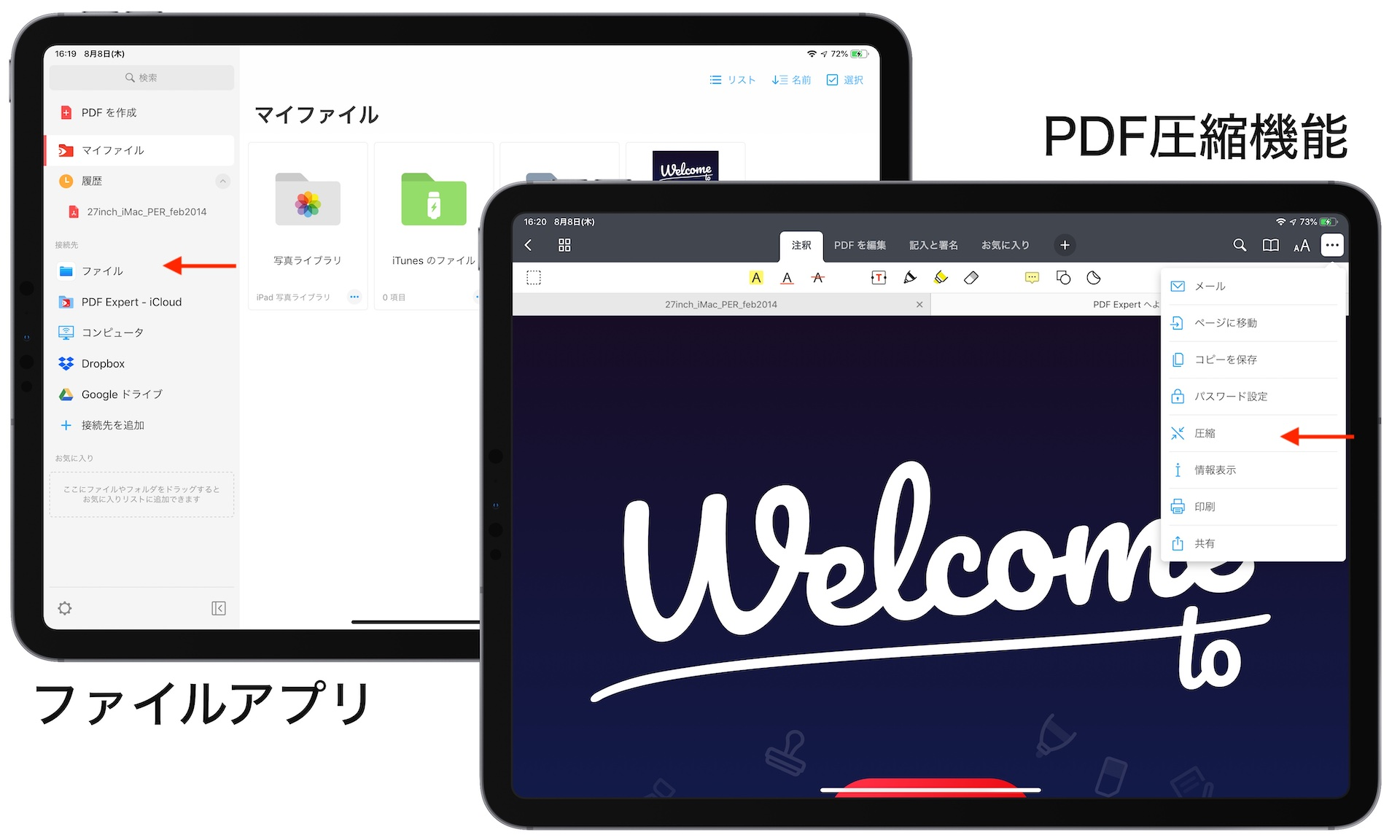 PDF編集:PDF Expert 7 - App Store