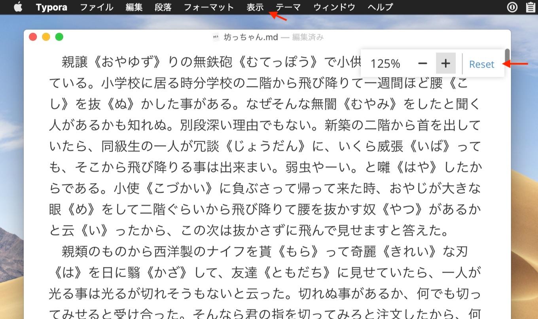 Typora v0.9.9.27 Zoom