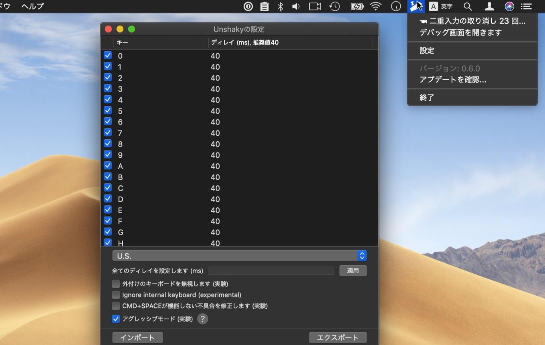 Unshaky v0.6.0