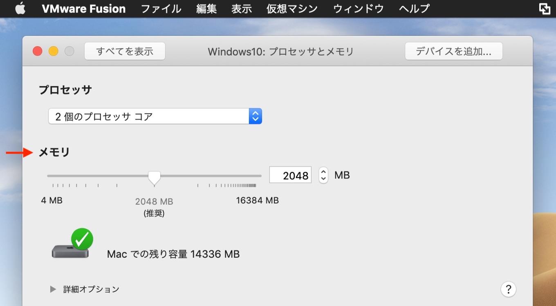 VM memory size reduce