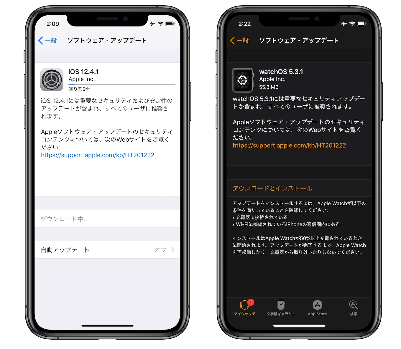 iOS 12.4.1 (16G102) watchOS 5.3.1 (16U600) tvOS 12.4.1 (16M600)