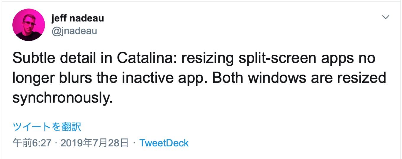 macOS 10.15 CatalinaとBlur
