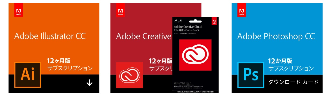 Adobe Creative Cloud セール – Amazon.co.jp