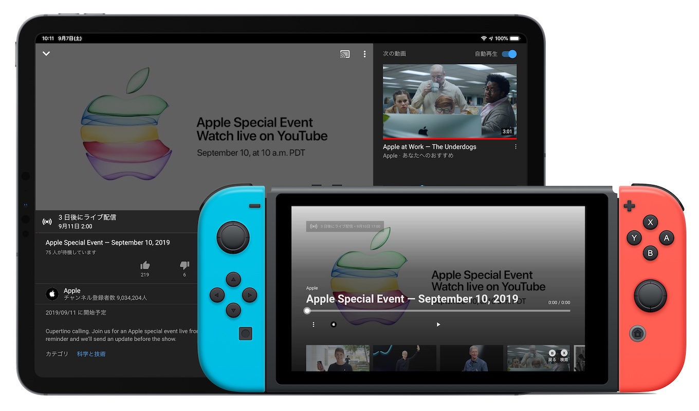 Apple Special Event — September 10, 2019 - YouTube on Switch