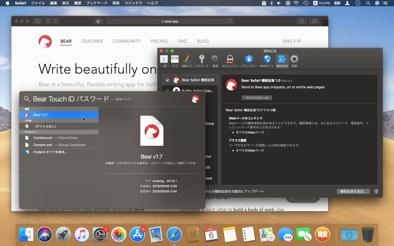 Bear for Mac v1.7