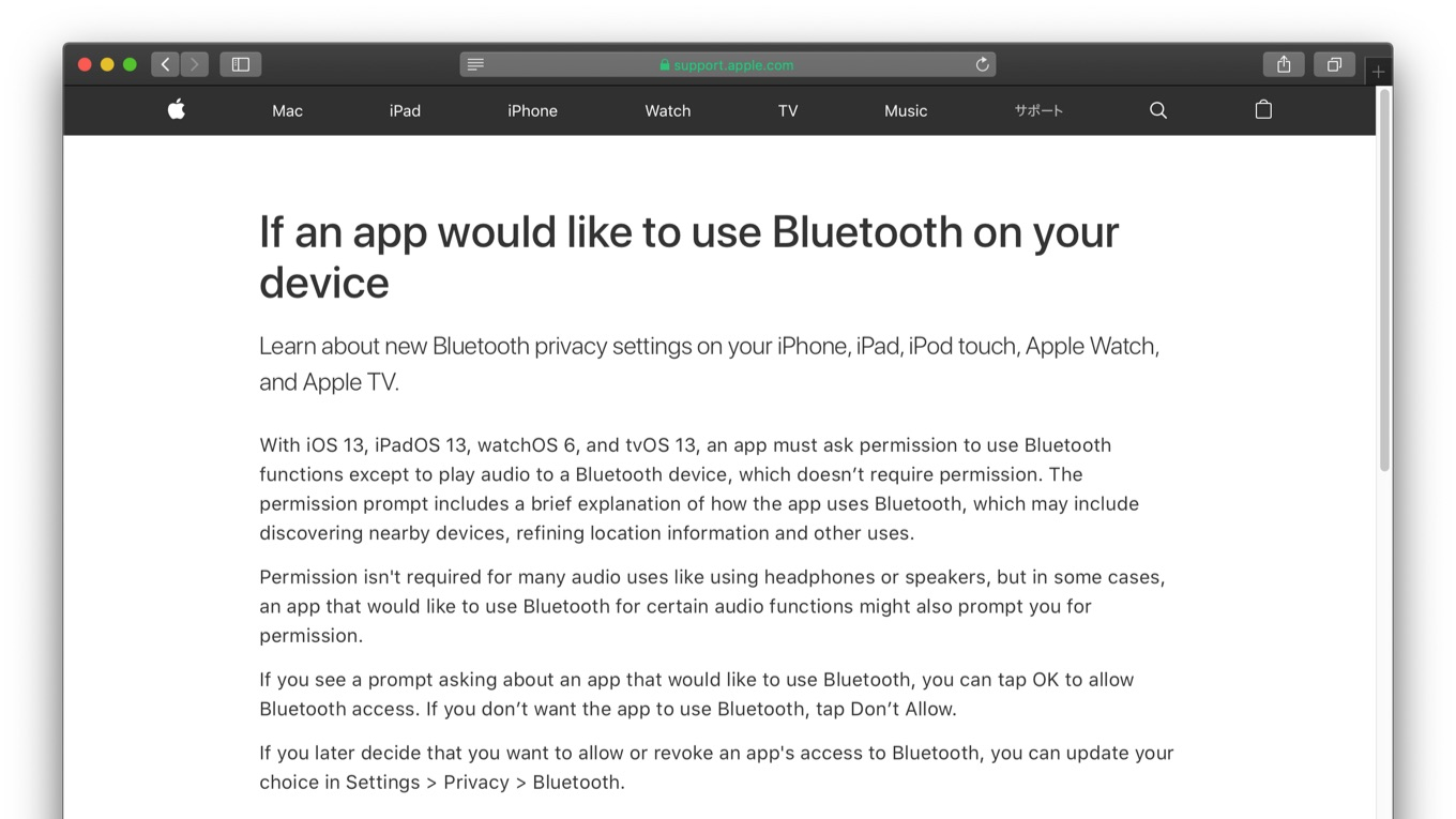 If an app would like to use Bluetooth on your device