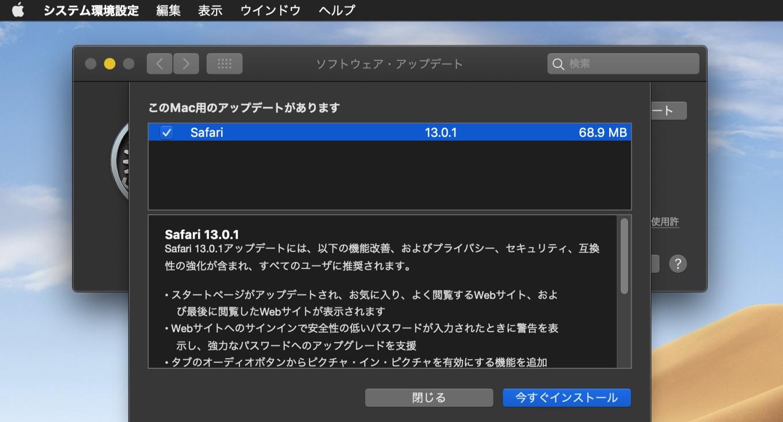 Googleアカウントが認証できない不具合を修正したSafari v13.0.1