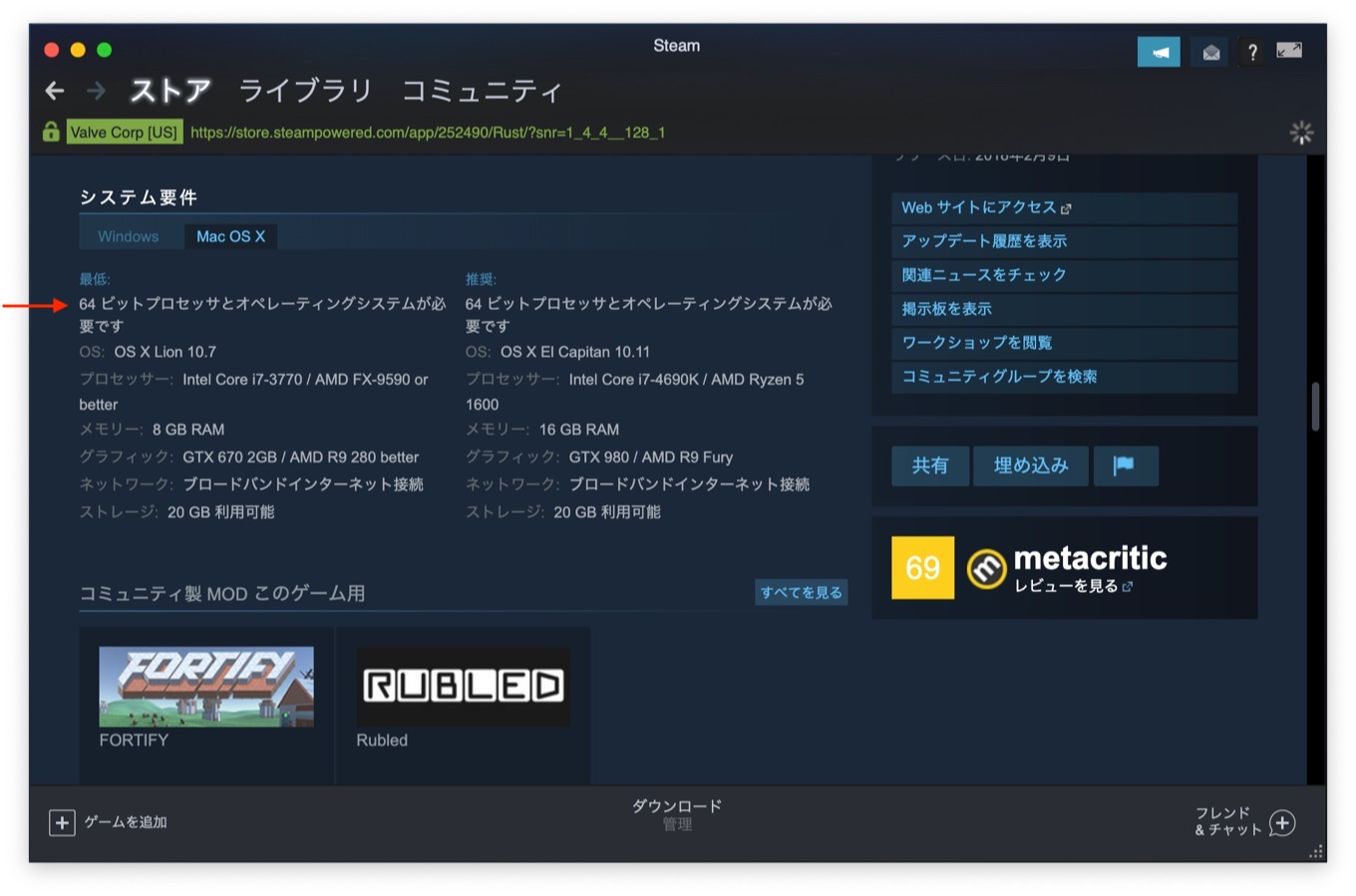 Steamゲーム