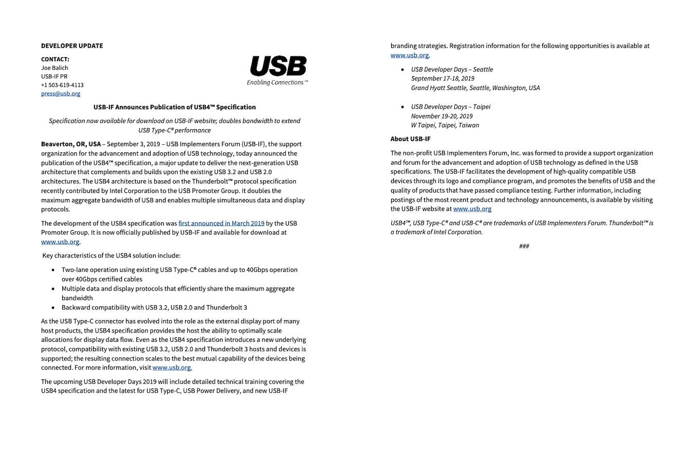 USB-IF 次期USB規格「USB4」の仕様を発表