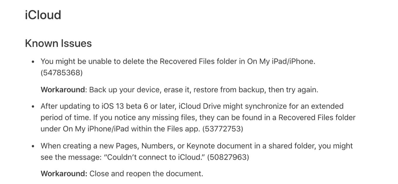 iOS 13.1 betaのiCloudDriveの不具合