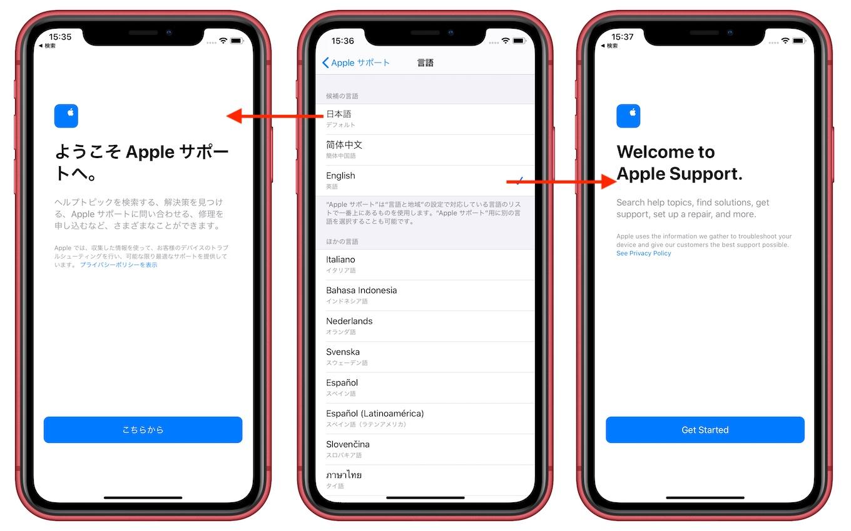 iOS 13 Language selection per app